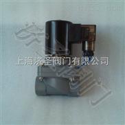 CPVC电磁阀实物图