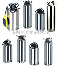 QDN/QN微型不锈钢潜水泵