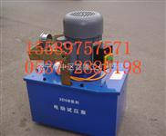 3DSB-2.5A电动试压泵,手提式电动试压泵,便携式电动试压泵