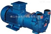 2BV-2060水環真空泵