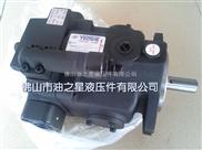 台湾油升柱塞泵V18A2R-10X变量柱塞泵现货,大量库存