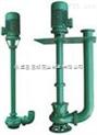 YW不锈钢液下排污泵,液下无堵塞排污泵,奥邦液下泵