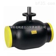 进口热力管线球阀|进口热力焊接球阀|进口热力全焊接球阀|进口热力管道球阀