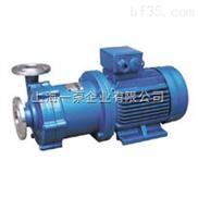CQ磁力泵系列
