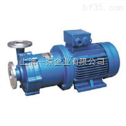 CQ 40-20磁力泵