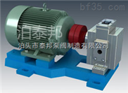 GZYB高压渣油泵GZYB-3-3.5/GZYB-4-3.0