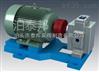 高精度齒輪泵(GZYB)