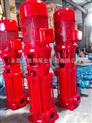 奥邦泵业,XBD-L消防多级增压泵,多级消防泵,消防泵首选