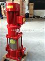 XBD9.6/0.56-(I)25×8-XBD-I多級管道消防泵,立式多級消防泵安裝,消防泵