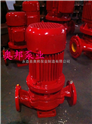 XBD立式單級單吸消防泵,單級消防增壓離心泵,奧邦消防單級泵