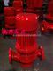 XBD立式单级单吸消防泵,单级消防增压离心泵,奥邦消防单级泵