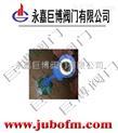 電動陶瓷刀閘閥