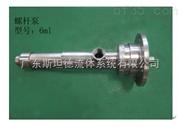 6ML灌胶机单螺杆泵