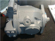 东京计器P*V柱塞泵 大量现货供应