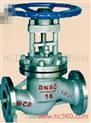 供应东森WJ41波纹管截止阀,波纹管,截止阀