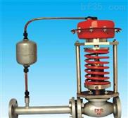 ZZY型自力式壓力調節閥,冷凝壓力調節閥,自力式流量調節閥廠家