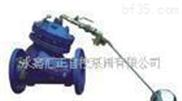 供应汇正F745X遥控浮球阀/水箱浮球阀