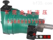 40SCY14-1B變量軸向柱塞泵