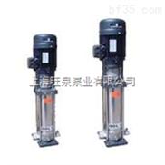 旺泉QDL,QDLF系列不锈轻型立式多级离心泵