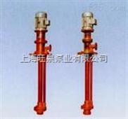 FSY系列立式玻璃钢液下离心泵 FSY系列