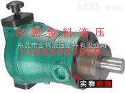 25SCY14-1B轴向柱塞泵 东莞液压门店专售