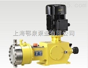 液壓隔膜式計量泵