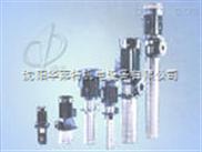 格兰富CRK/SPK多级浸入式离心泵 液下泵
