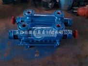 5GC-6×3-GC锅炉给水多级泵,高温热水多级泵,多级泵