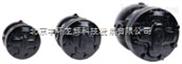 CS系列浮球热静力疏水阀