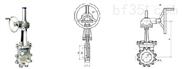 PZ543伞齿轮刀型闸阀-伞齿轮单夹式刀型闸阀-沪贡阀门