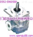 SHIMADZU齿轮泵 日本岛津齿轮泵 原装进口