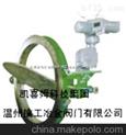 供應DS931123-1PX水冷式超高溫蝶閥/雙水冷蝶閥-冶金閥門