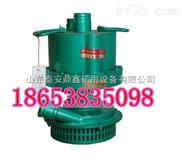 供應FWQB30-18風動渦輪潛水泵 礦用FWQB風動潛水泵
