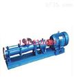 G50-1 螺杆泵 卧式螺杆泵 不锈钢螺杆泵 浓浆泵 杂质泵
