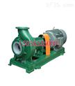 IHF65-40-200 IHF型氟塑料离心泵 氟塑料衬里离心泵 耐腐蚀离心泵 卧式离心泵
