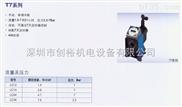柏斯菲达电磁隔膜计量泵(T7系列)