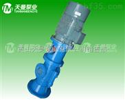 SNS940R50U12.1W21三螺杆泵、液压系统润滑油泵