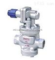 YG13H/Y型內螺紋連接高靈敏度蒸汽減壓閥