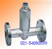 液體膨脹式疏水閥CS44H