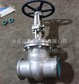 Z61W/H/Y不锈钢焊接闸阀