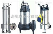 耐高温不锈钢潜水排污泵