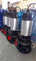 蓝海泵业排污泵 100%品质保证