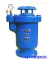 復合式排氣閥CARX-10