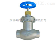 进口焊接波纹管截止阀|进口对焊波纹管截止阀
