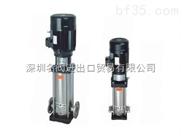 進口立式多級離心泵|進口離心泵|進口水泵