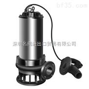进口潜水排污泵|进口潜水泵|进口排污泵|进口抽水泵