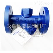 TD42F /TD16F/CS19H-spiraxsarco閥門 TD42F  TD16F CS19F法蘭式熱動力蒸汽疏水閥