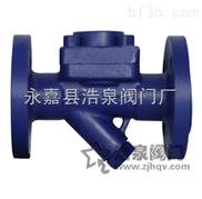 CS46H-16C热静力膜盒式蒸汽疏水阀