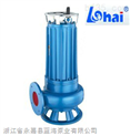 AS切割式潜水泵,撕裂式潜水泵,优质厂家供应