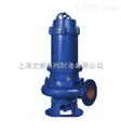 厂家直销50WQ20-40-7.5型高扬程潜水排污泵